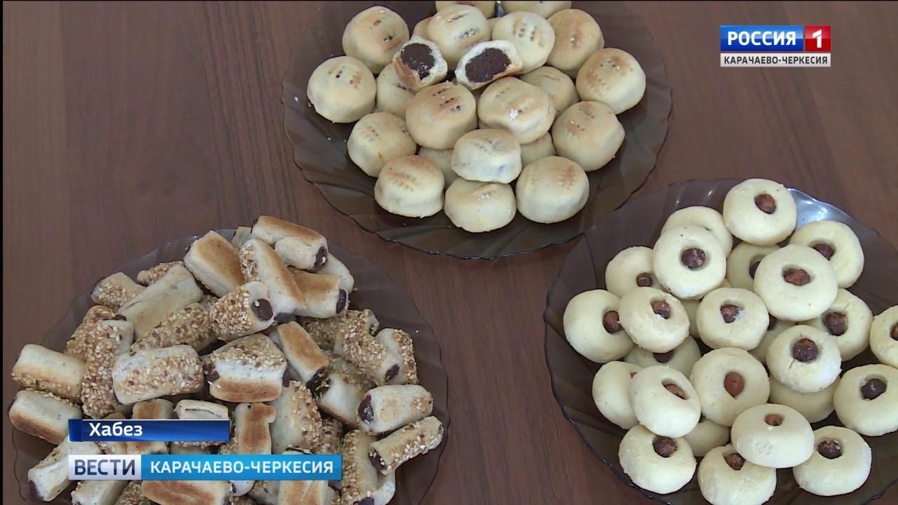 Арабские сладости и сирийские пряности