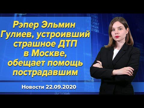 Рэпер Эльмин Гулиев,