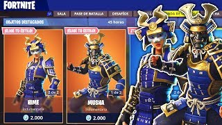 "NUEVAS SKINS ""Musha + Hime"" en Fortnite! - NUEVA ACTUALIZACION Fortnite! (Fortnite Battle Royale)"