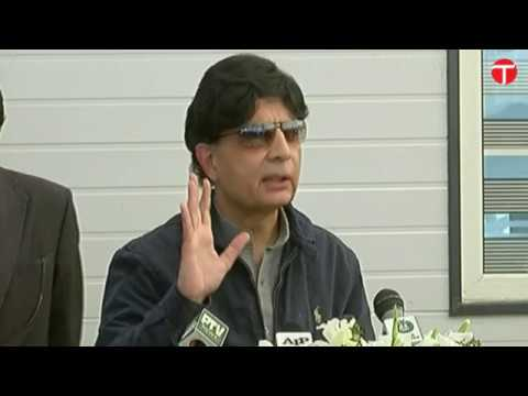 Chaudhry Nisar addresses media in Islamabad