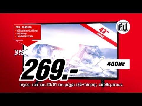 10 media markt f u tv 43 inch youtube. Black Bedroom Furniture Sets. Home Design Ideas