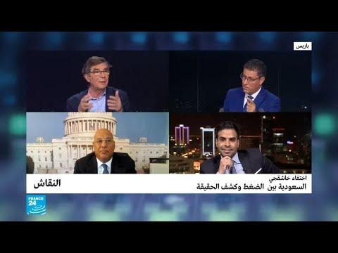 ماجد نعمه: سياسة محمد بن سلمان أصبحت عبئا على واشنطن وحتى على ترامب  - نشر قبل 4 ساعة