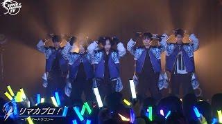 SUPER★DRAGON TV #22 [サンダーVSファイヤー/2MANライブ映像]