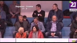 Гандбол. Україна-Італія 13.03.16 р. 2-й тайм