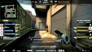 Na'Vi Guardian ACE vs mousesports (de_train)