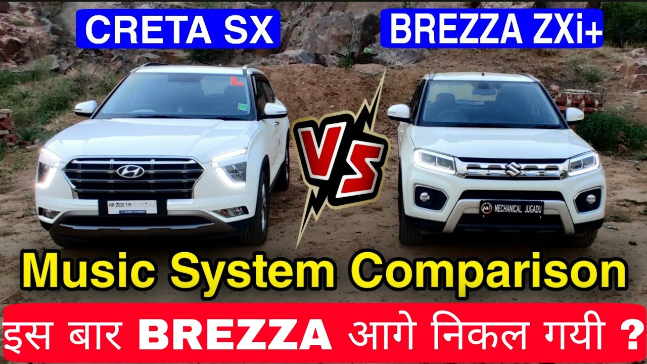 Music System Comparison of 2020 Creta SX and 2020 Brezza ZXi+ | Headphones 🎧🎧 Recommended