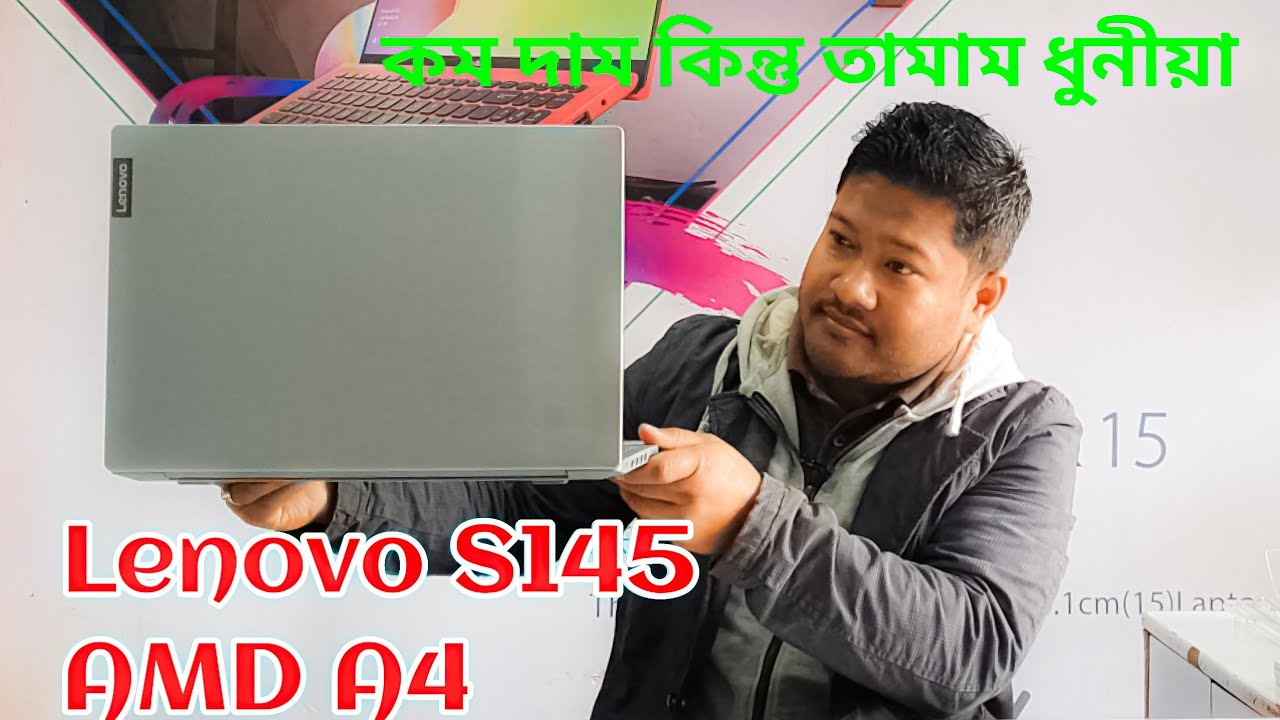 Lenovo Ideapad S145 Laptop Review Amd A4 9125 Processor S145 15ast 81n300g7in Youtube