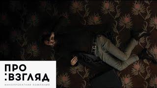 Невидимый гость / Contratiempo — русский трейлер №3 (2016)