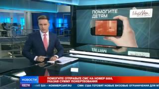 Зрители РЕН ТВ подарили шанс на выздоровление маленькому Владу из Омска