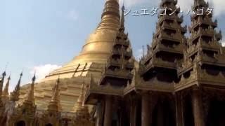 ミャンマーの旅 ① ~パゴダ編~