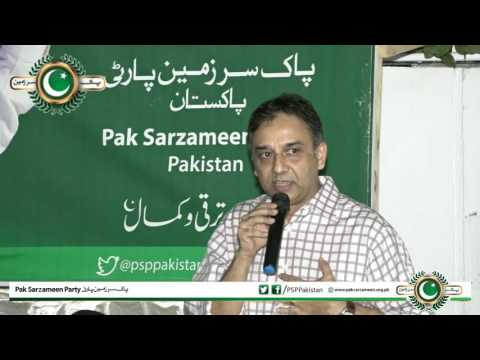 PSP Religious Committee Announced and Speech by Raza Haroon at Pakistan House 25-09-2016