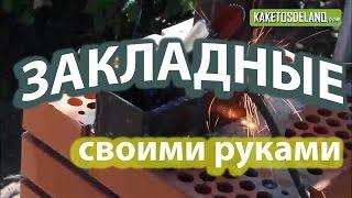 Ворота из профнастила с калиткой: видео-инструкция по монтажу своими руками, фото и цена