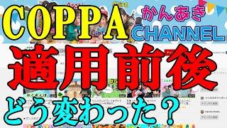 チャンネル登録よろしくお願いします→http://bit.ly/2qdQQHh 子供チャンネルかどうかの設定は自分で決めれます。 ただし、明らかに子供チャンネルなのに子供チャンネル ...