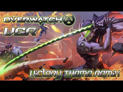 Overwatch - Victory Theme (Remix)
