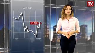 InstaForex tv news: Investors lose confidence in both European economy and Trump  (10.09.2018)