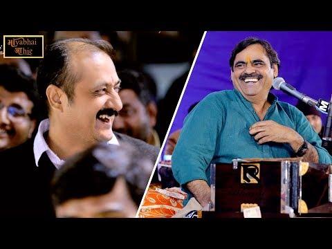 Dungar Live Program  VOL 3  Mayabhai Ahir  Gujarati Lok Dayro Mojj  HD Video