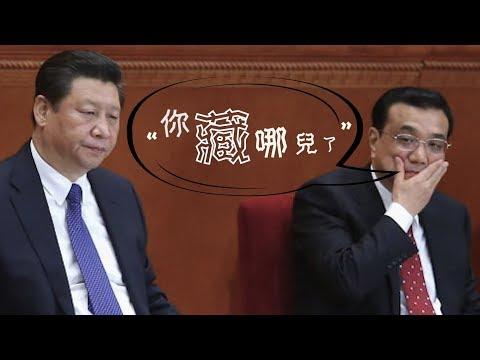 江峰:北上广深封城,政治经济危机全面爆发;习近平的藏身之处揭秘