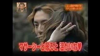 東京ラブストーリー マサーシードッキリ! フル 関連動画 東京ラブスト...