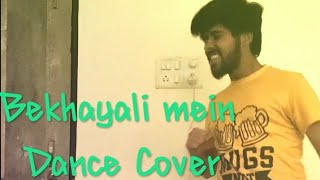 bekhayali-song-kabir-singh-shahid-kapoor-dance-cover-mohit-purohit
