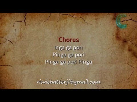 Pinga | Bajirao Mastani | Karaoke with Lyrics