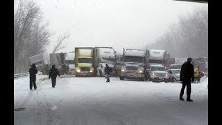 World News  Epic accident in the north of the state of New York