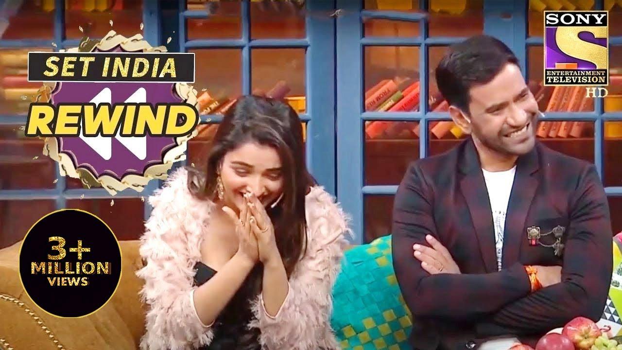 Download Bhojpuri Night With Kapil   The Kapil Sharma Show   SET India Rewind 2020