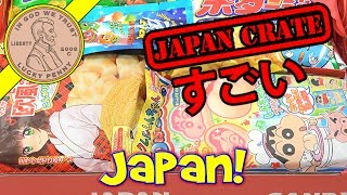 Japan Crate June Monthly Subscription Box - Japanese Snacks - Candy & Sushi Toy