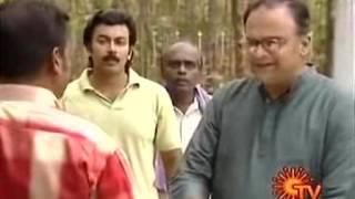 ChidambaraRagasiyam Final Episode