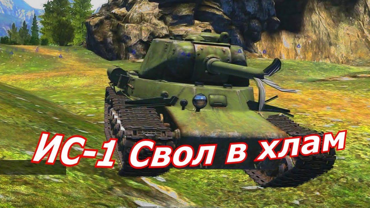 Картинки по запросу разрыв ствола танка