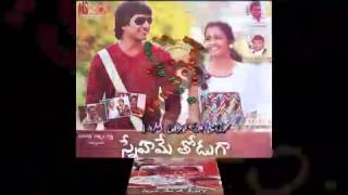 Snehame Thoduga (2013): Telugu MP3 All Songs Free Direct Download 128 Kbps & 320 Kbps