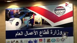 كل يوم - حتى 31 مارس منتجات متنوعة ومخفضة في الدورة الـ 50 لمعرض القاهرة الدولي