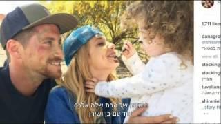החבר החדש של שירן סנדל - חדשות הבידור