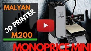 Download lagu #130 🖨 Malyan M200 Monoprice Mini 3D printer unbox, review and test