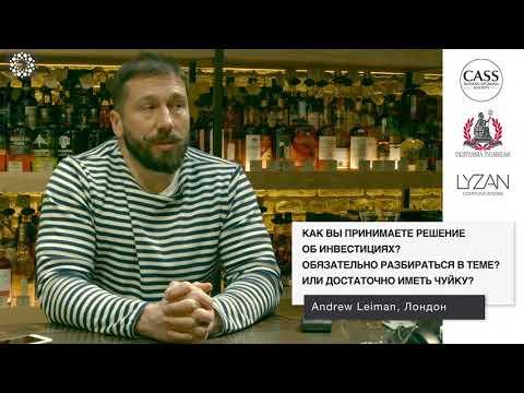Евгений Чичваркин на