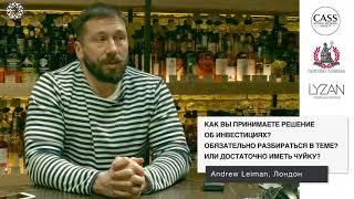 Евгений Чичваркин на Орбите (интервью 2018, Лондон)