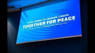 PEACE AMBASSADORS at the UN