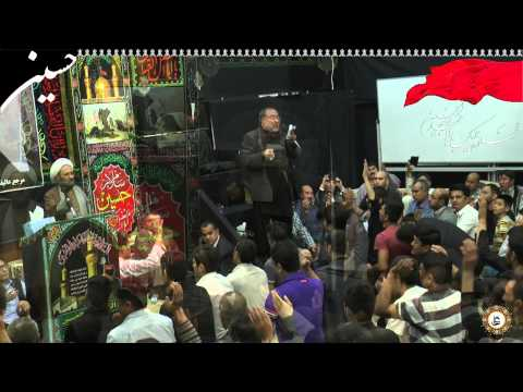 Rawza By Mr Hakimi in Imam Ali Mosque on 15-11-14