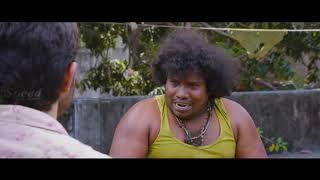 Butler Balu Tamil Full Movie | Yogi Babu