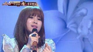 Park Soo-jin - Distant Memories of You, 박수진 - 기억속의 먼 그대에게, 위탄