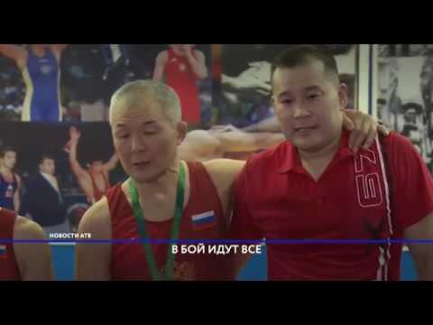 Борцы-ветераны из Бурятии завоевали золото на международном турнире в Калининграде