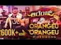 Orangeu Orangeu   Orange Title Song   Golden Star Ganesh, Priya Anand   SS Thaman   Prashant Raj