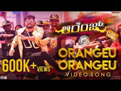 Orangeu Orangeu | Orange Title Song | Golden Star Ganesh, Priya Anand | SS Thaman | Prashant Raj
