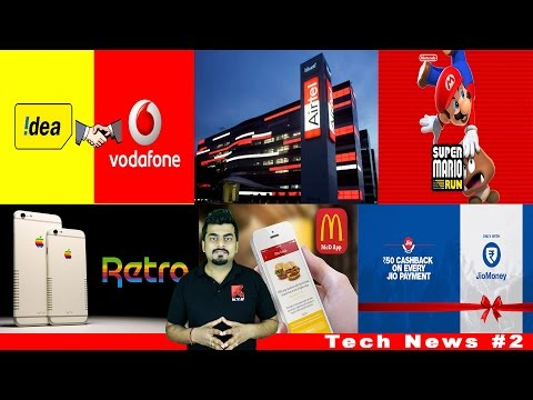 Tech News#2 Idea Vodafone India Merger,Jio Recharge Offer,Airtel,McDonald India App Leaked Customer