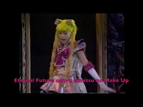 Sera Myu - The Last Change (Karaoke)
