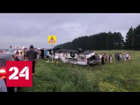 В ДТП в Башкирии погибли шестеро, пострадали 23 человека - Россия 24