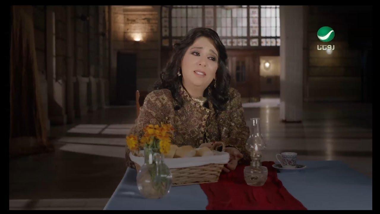 Nawal - Ya Fahimni - Video Clip | نوال - يا فاهمني - فيديو كليب