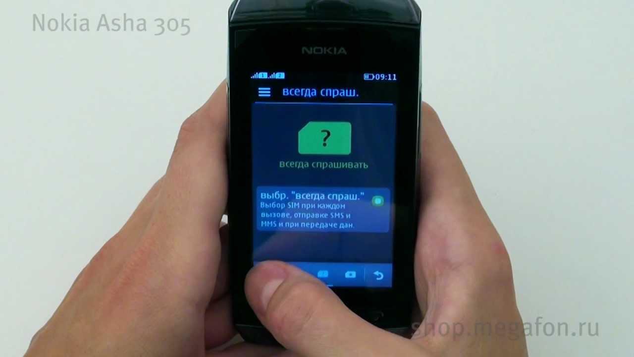 Feature Phone Nokia Asha 305 - Resenha Brasil - YouTube