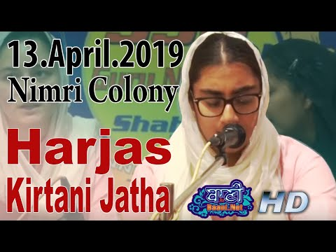 Harjas-Kirtani-Jatha-13-April-2019-Nimri-Colony