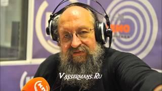 Анатолий Вассерман -  Если бы победил Гитлер?
