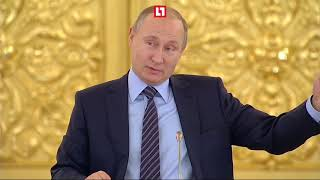 Как Путин Мурку играл